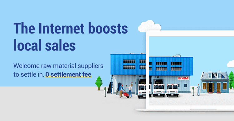 The Internet boosts local sales